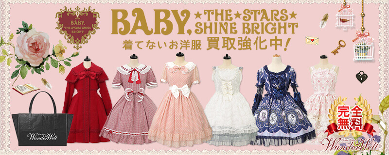 Baby the stars shine bright 2320fa6704bdef7b7be00f3cdd3f660acb845c06d7018d2f69a4bc6501139f71
