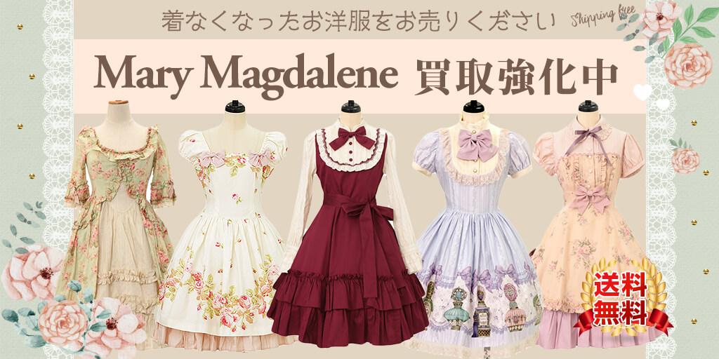 Mary magdalene fd7cb00ae876de3b02b4dad811802032d89ef00f53dea4fd2ae890f225b9552a