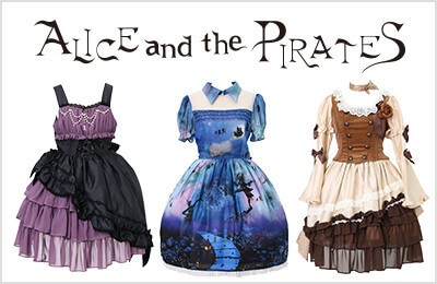 Alice and the pirates ba6704d2d61857913fa60e0730ba8808a8568e41e11282ffee0c301e6fe4731e