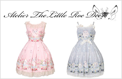 Atelier the little roe deer 7077fc47080855409d147b74584d24a392793525a5d0d51bb64902eaebef31b3