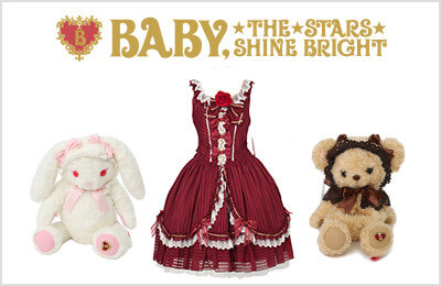 Baby the stars shine bright 79c857d4fad67368ae9b16626dfac7de903216775065358c1807970366362e81