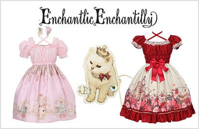 Enchantlic enchantilly 78cba2690e2dcd57fc0aa5040ddf76ea34c46f73ac670a9622fbc61af99d5f95