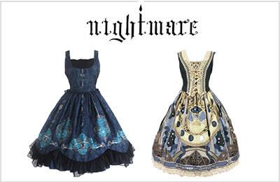 Nightmare e99e72e9d82d24da0117564c046a4e8445f2d4a1ab9e7e290ec941cf3a3ff0c8