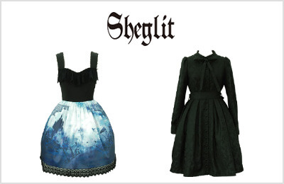 Sheglit e829e69990b0718b7202f871abb9920d343a949e18f3a548da26b7f41c28a02e