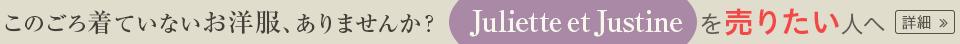 Juliette et justine ce0044423e0ebc3c5d9b37616334980ecee6536a695ec8ed2fcde608843f96f1