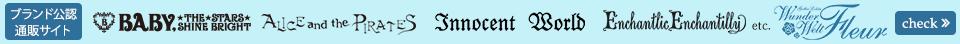 Header band ja a61a54d68346e3c8ed2b042aabb41aeb8e9a0ad3cc0203f8f03f349e711bb67f