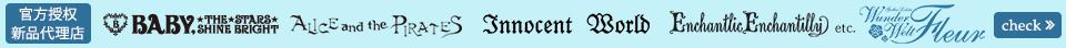 Header band zh cn 799b082e71c8392d7713be8415f2ebd04ef73ea901e84d41ae69a449d534f88f