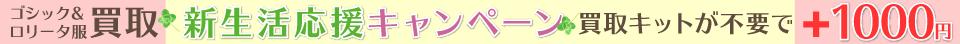 Shinseikatsu a98553a2cbb38953030c0f582b84a6ac850b5d95f6b101e996c1a57b17fcefa9