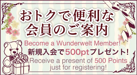Bnr membership en 52af4b2a7ed8e84749d7b381c2cd9374cbfba7d06f1678da6d556124a8d34664