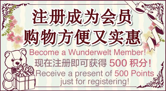 Bnr membership zh cn a3da4177f95f701be2139239034525cf2f9fe0d86cba8c2df9f75852c3b9f9ed
