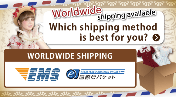 International shipping en e307c078c0c25f9ff727738853ab0b2b85514653da5c132e5150ecc960dc42d1