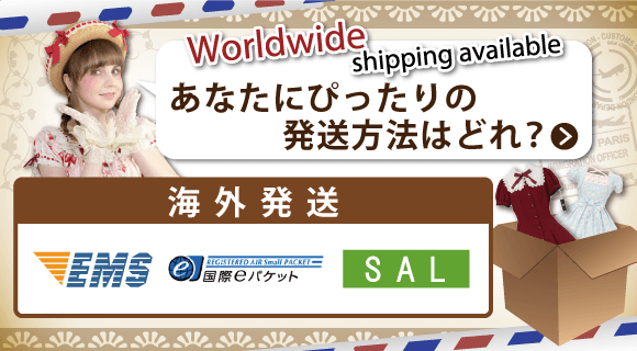 International shipping ja e9ccf3a46f7554efd297aff61fb0b77976ca27bd12df591921046e715cb465bf