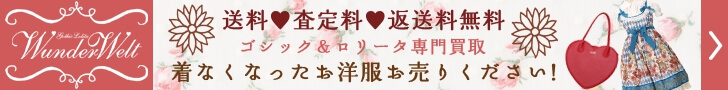Kaitori banner 01 f509084d78c303e236faaa77804291ce1e7454394491804886363296ee9b3369