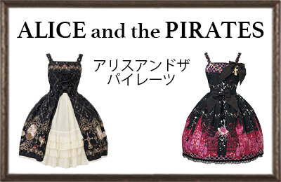 Alice and the pirates f326d2fdbebf77b12dd6796dd312dc804d48b0439e2f2fe8fdbcc465a68bdd9a