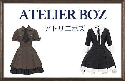 Atelier boz b3544bf8f35ea4432f827b414bdf7b8d4d57d1a6bba7a6fbdf185de147002cac