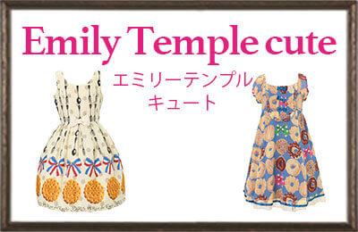 Emily temple cute 6824f2cd7a430759ea85c2de975ccacfca6554803272ebd81d75c801f9688d1f