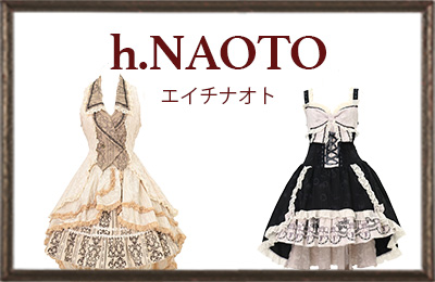 H naoto 30b05395549ad02dbe4dd7ba6686dae88695cd452066a83da6e35dbdd3398211