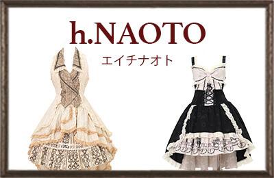 H naoto 8a00c74568bc7d1b4f1f935fd06149bf14cbf12053e57e582dc298dc7eb3a34c