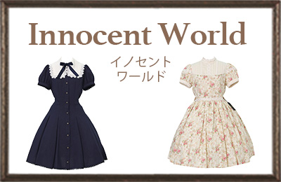 Innocent world c5cfc3c94d29cf8a9e2f6b6f43865f2da129fb22580591f50e393789015e9c25