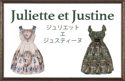 Juliette et justine 0f8247f456d86162cabb6d53977f0008ed9bbc2b703e34042444467cd2a86c7d