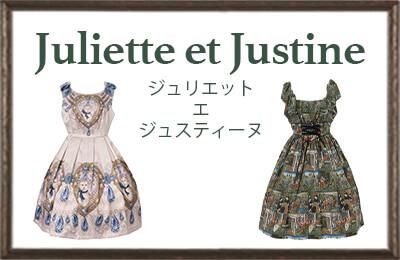 Juliette et justine 72b545781701d5e488d35b9fdd54dd7ab83a067c4eee4f9e65afd72de7fe9877