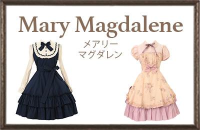 Mary magdalene 743d6632db61413ab2d1b16d3f87a699e0a614e89fed000b44ff156b036788af