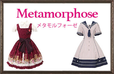 Metamorphose 269eb0475e7650f5698d0dd94c747b5bb4cc911bb803fa2b3d0ade01f24c48f2
