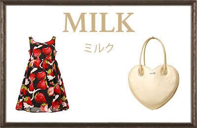 Milk 9fa51263205db352b50d0e48606f6b7bc243497b857f89b752ac754626c0a498