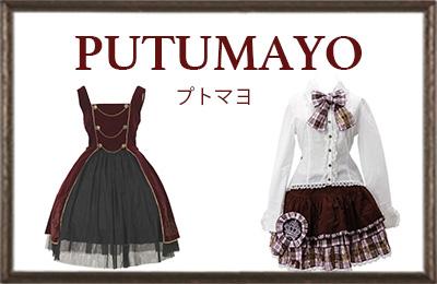 Putumayo 6605a1a6e6d9e2f73ef5b028c131b0042914a5e1e686ac112f776c15b176e249