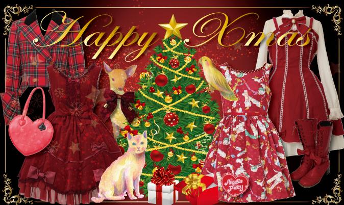 Bnr christmas bdad0da9ea222dd20427312381f63a5002a1f370bb4543bf77f94ae46db9bb33