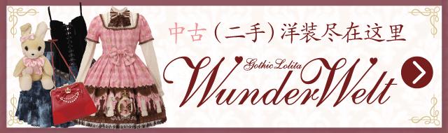 Bnr wunderwelt zh cn 22612a5d049c4443e087aa82b5c1415c2f08fddef6cf1f42653026e4d2596ace