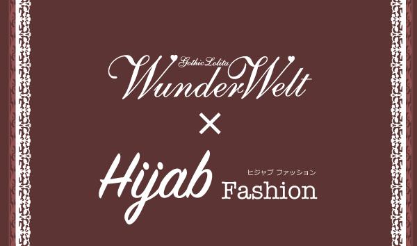 Ww hijab fv a7db3703203a20e53df4fcb6b692ed247507d49fffac865dd360851a9a42d20b