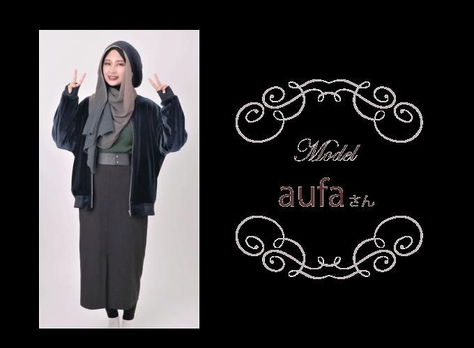 Ww hijab interview 01 683d933e926cf0d5d06ee71dc3c72773111da987ffec8cdcdf7feba8905193fd