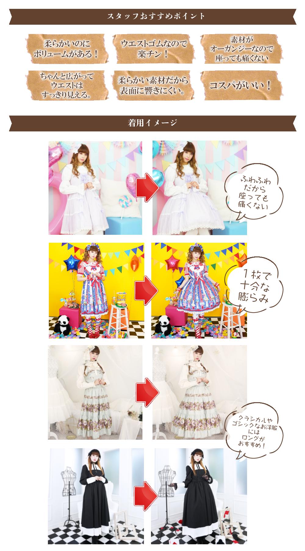 Original petticoat sp 02 b5f7dd6fa2cd8b89d0b1a283773f15c219c9956a4bc21bf34394890d7edb9d96