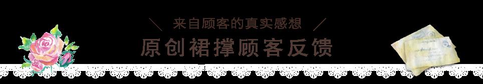 Petticoat rev zh cn 37dc3a2990b3871193a58224f1f32b8bd76b73db745e2883941be45ffb60488d