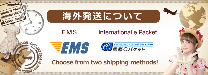 Shipping fv img01 pc d7f86a9c5c7bba5f4e71db8e75ef32acb860017eef24d4339a55296c5edd3211