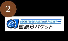 ePacket